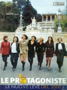 Adriana Galgano, Luisa Todini, Alessandra Pivato, Rossella Russo